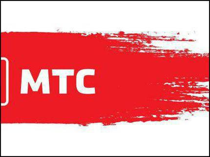 Bilanciamento del traffico dell'ufficio MTS