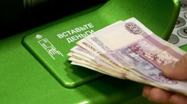 sprawdź saldo karty Sberbank