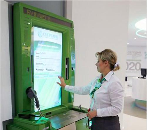 mobilna karta bankowa oszczędności bankowych