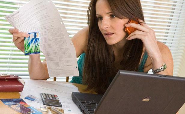 научете кредитна история онлайн