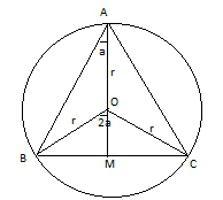 područje jednakostraničnog trokuta jednako je