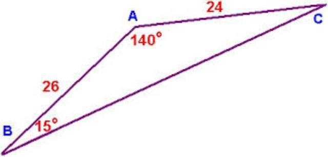 come trovare il lato di un triangolo