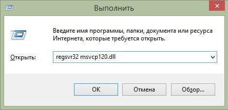 come riparare errore msvcp120
