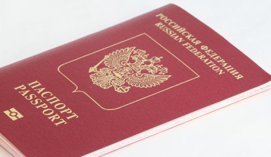 Kako dobiti šengensku vizu za umirovljenika