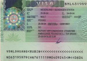 Kako dobiti višestruku Schengensku vizu