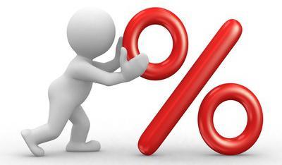 проблем поврата пореза на доходак при купњи стана