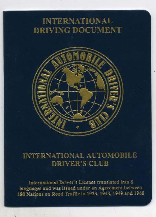 come appare la legge internazionale