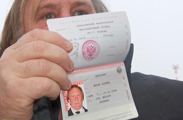 Как да получите гражданство в Русия