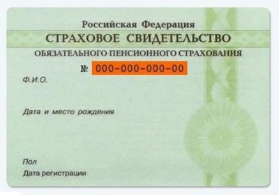dostat dítě v Moskvě v Moskvě