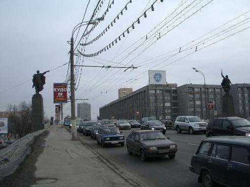 come arrivare a Sheremetyevo con aeroexpress