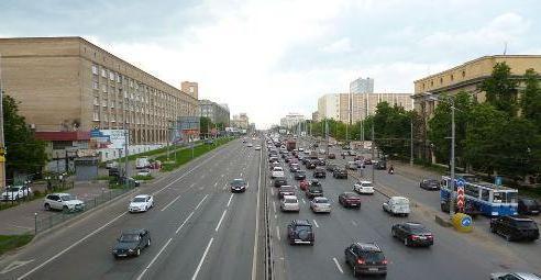 Sheremetyevo a Vnukovo come arrivare