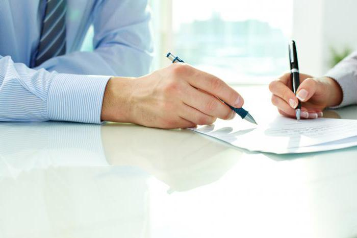как да влезе в правото на наследство завещание къща