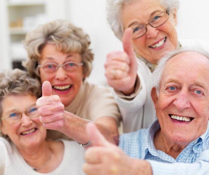Casa di Stato per anziani e disabili