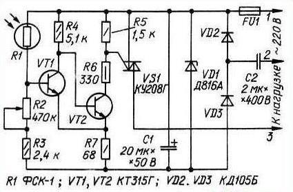 прожектор с датчик за движение и светлина