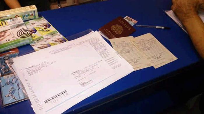 направи временна регистрация в Москва