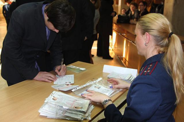 документи за временна регистрация