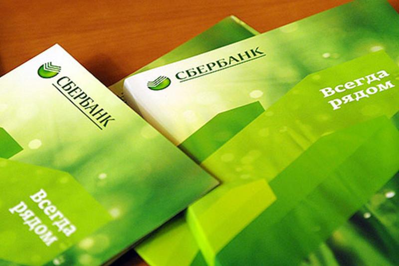 Tipi di carte Sberbank