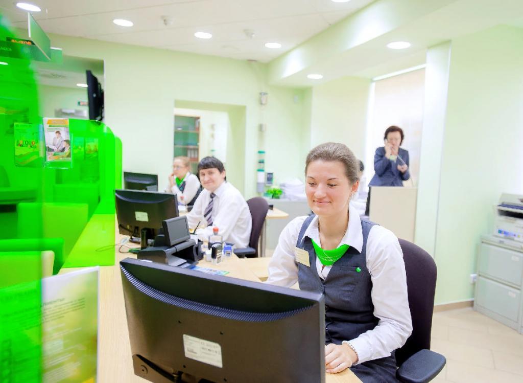 Ottenere una carta Sberbank su richiesta