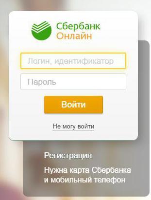 jak zapłacić drogową policję za pośrednictwem Sbierbanku