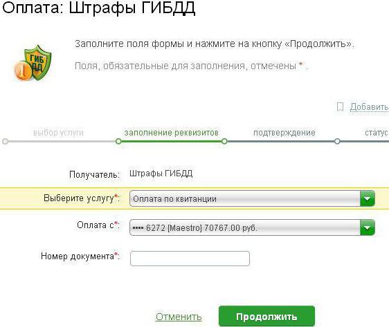 jak zapłacić drogową policję drogową przez Sbierbank online