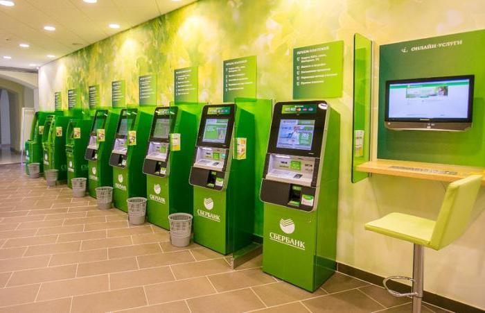 jak zapłacić drogową policję w bankomacie oszczędnościowym ATM