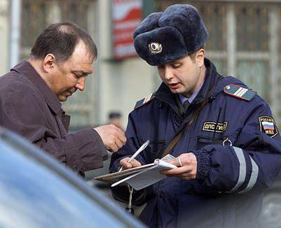 Да ли је могуће платити улазницу саобраћајне полиције преко Сбербанке