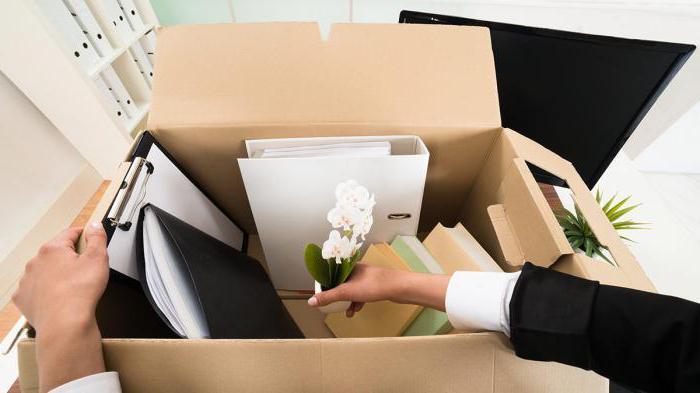 kako zapustiti opravilo brez dela