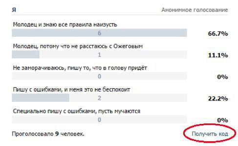 come ri-votare nel sondaggio in VK