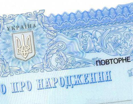 obnovit rodný list Ukrajiny