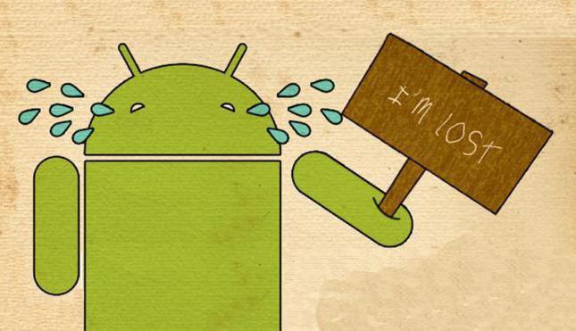 може да възстанови изтрити файлове от Android