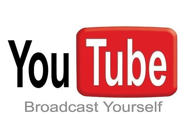 как да премахнете видео от YouTube