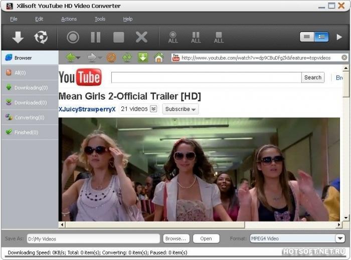 премахване на видеоклип от YouTube