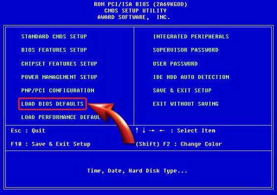 Kako ponastaviti BIOS?