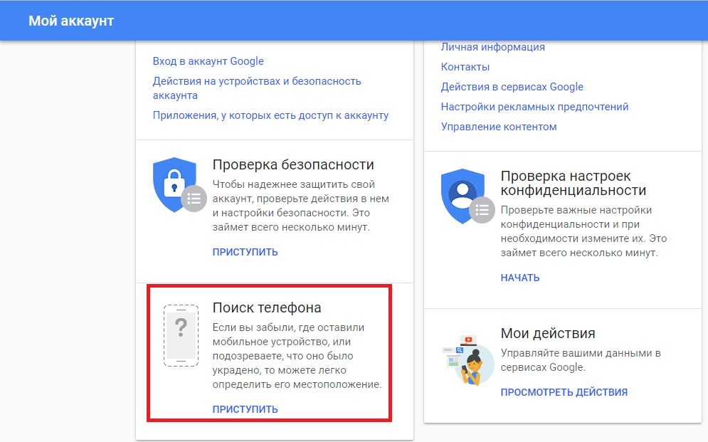 Účet Google
