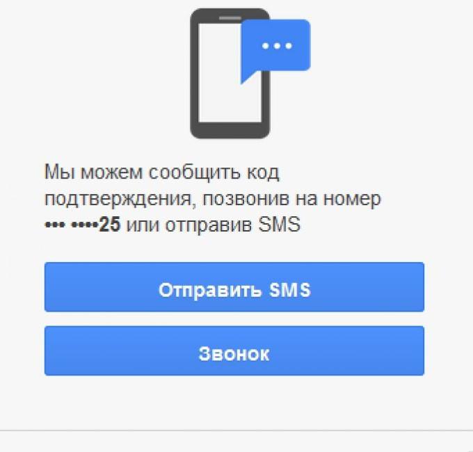 jak odzyskać hasło do konta Google na Androida