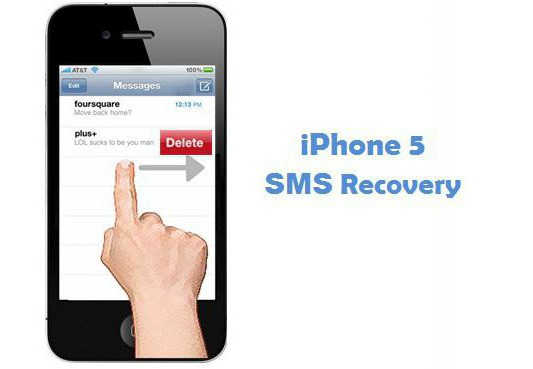 как да възстановите sms по телефона