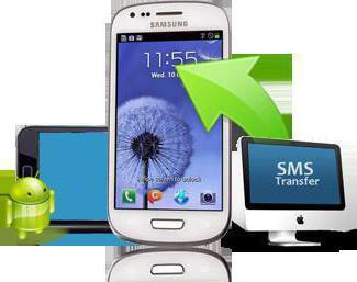 програма за възстановяване на SMS на android телефон