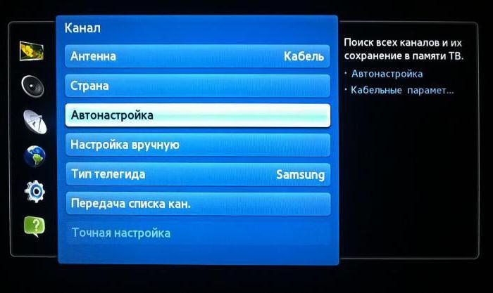 come impostare i canali su LG TV