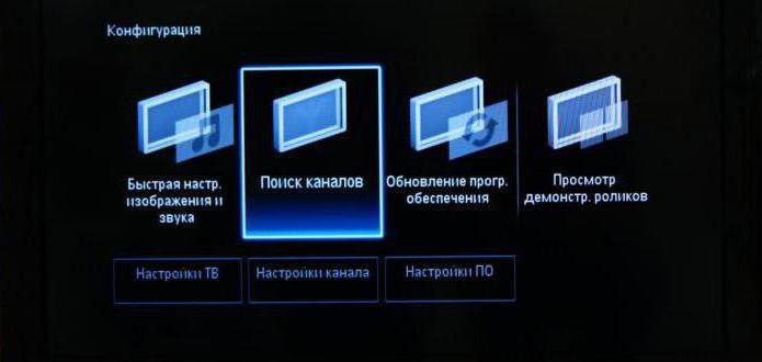 come configurare i canali digitali su samsung tv