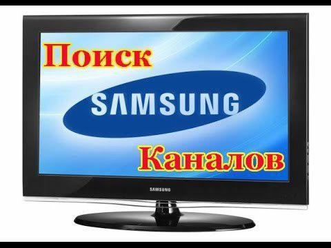 come impostare il televisore per ricevere i canali