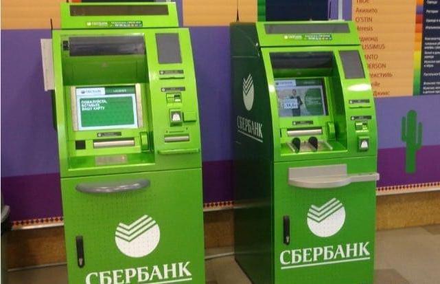 ATM jak korzystać