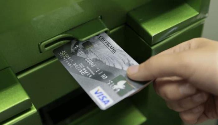 jak korzystać z bankomatu oszczędnościowego