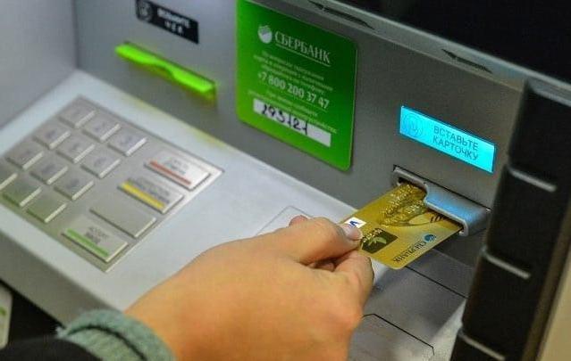jak korzystać z karty w bankomacie