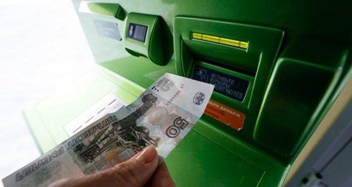 instrukcje dotyczące korzystania z bankomatu oszczędnościowego ATM