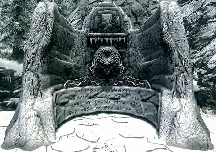 Skyrim мамят кода на душите на драконите