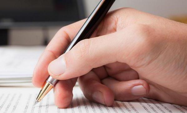 kako napisati žalbu stambenoj inspekciji