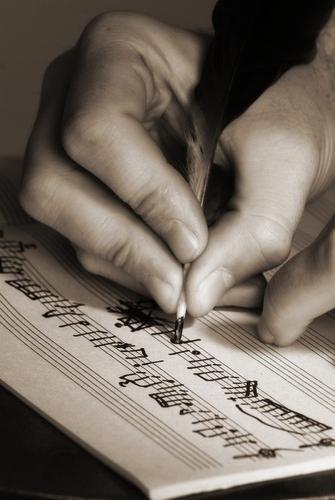 како да направите песму