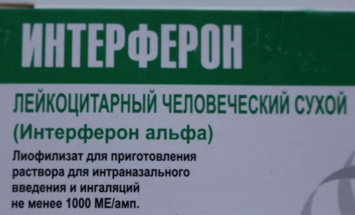 Interferone leucocitario umano Prezzo