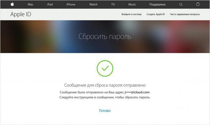 co dělat, když je heslo zapomenuto iCloud