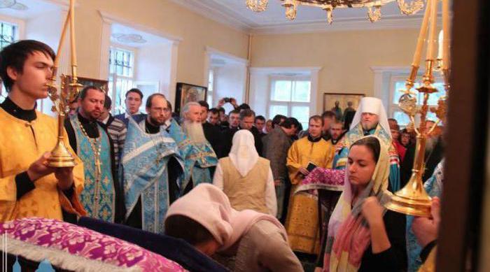 icon Akhtyrskaya dzień kultu bożego